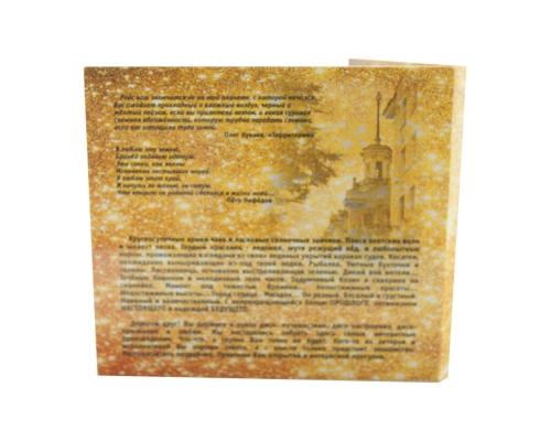 Диджипак CD 4 полосы 1 трей с прорезью для буклета, Буклет 20 полос. Магадан