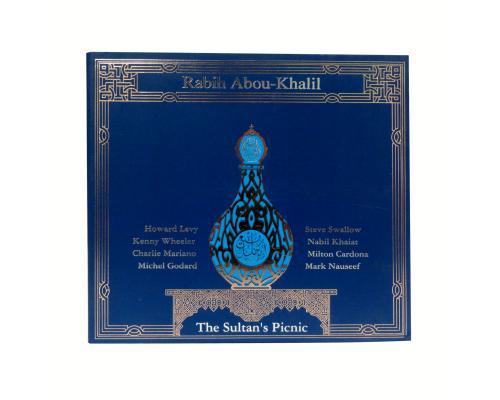 Диджипак СD 4 полосы 1 трей. Rabit Abou Khalil