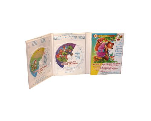Диджипак DVD 8 полос 4 трея. Музыкальная сказка - Как бабы-яги сказку спасали