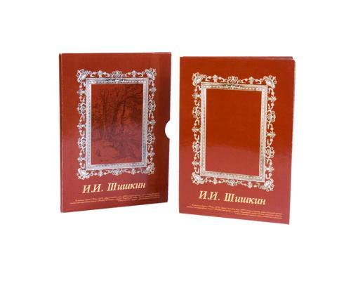 Диджипак DVD 4 полосы 1 трей. Cлипкейс. И.И Шишкин