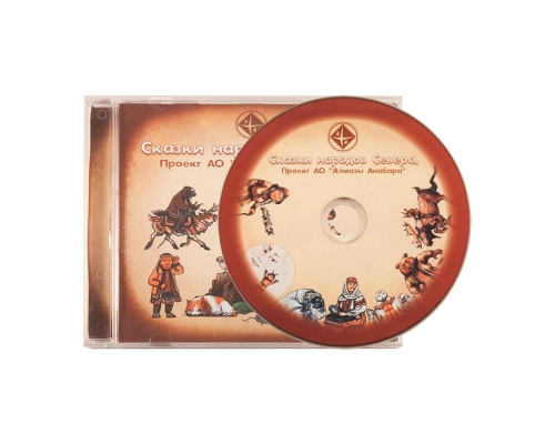 Джевел бокс CD. Сказки народов Севера