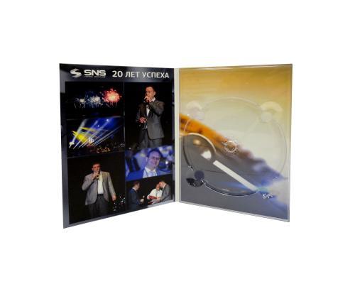 Диджипак DVD 4 полосы 1 трей. SNS - 20 ЛЕТ