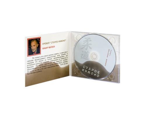 Диджипак CD 4 полосы 1 трей. Старое кимоно