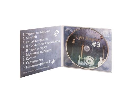 Диджипак CD 4 полосы 1 трей. Суп Харчо