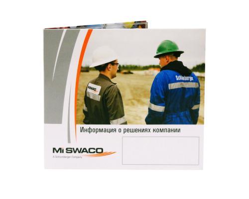 Диджипак СD 4 полосы 1 трей. Mi Swaco
