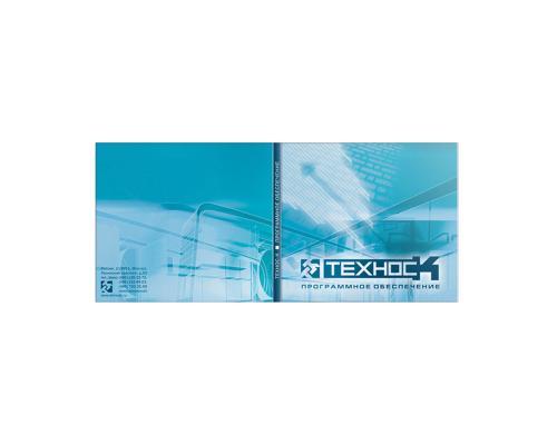 Диджипак CD 4 полосы 1 трей. Tehnos
