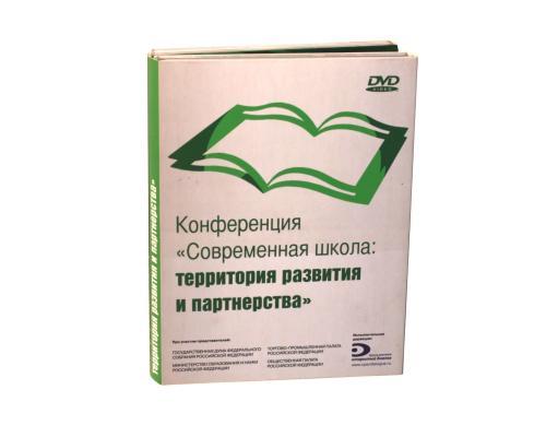 Диджипак DVD 8 полос 4 трея. Территория развития и партнерства