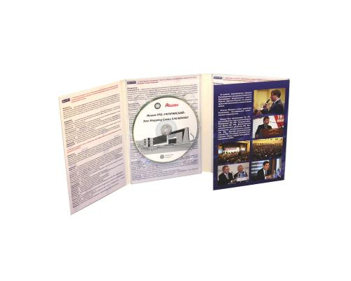 Диджипак DVD 8 полос 2 трея. V ЮБИЛЕЙНЫЙ ВСЕРОССИЙСКИЙ ФОРУМ