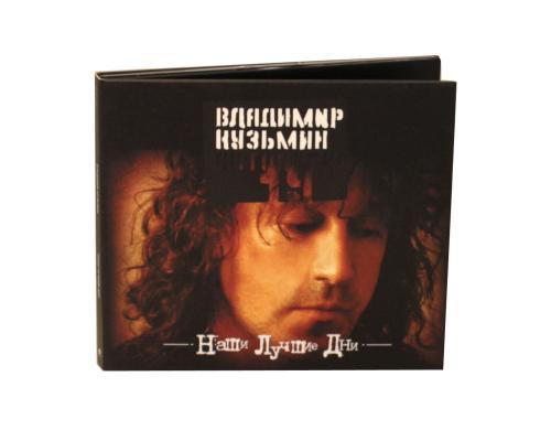 Диджипак CD 8 полос 1 трей. Владимир Кузьмин - Наши лучшие дни
