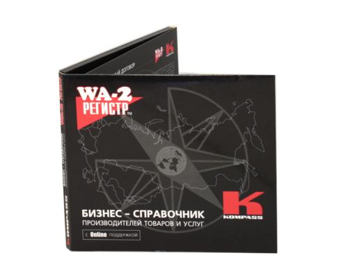 Диджипак CD 6 полос 1 трей. WA-2 РЕГИСТ