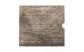 Диджипак CD 4 полосы 1 трей, Слипкейс. Арт-группа LARGO - Душе Моя Востани