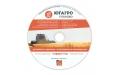 Тиражирование DVD 9 дисков (Офсет) 8,5 Гб