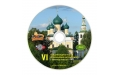Печать на DVD-R дисках (Струйная) 4,7 Гб