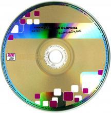 Тиражирование дисков DVD