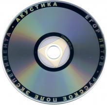 Промышленное тиражирование CD