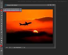 Как вырезать объект с фотографии или изображения с сохранением фона