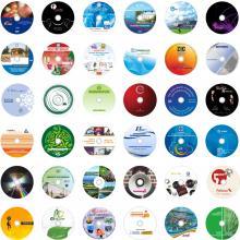 Тиражирование CD и DVD - действенный метод