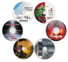 Тиражирование дисков - новый инструмент рекламы